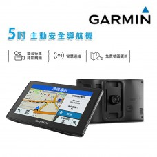 GARMIN DRIVE ASSIST 51 主動式安全多功能衛星導航