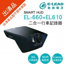 [出清]SMART HUD EL-660+EL610 二合一行車記錄器(附8G)