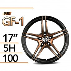GF-1 鋁圈 17吋7J 5孔 PCD100 亮黑古銅