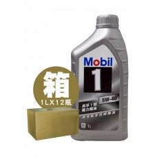 Mobil美孚1號 魔力機油 5W40 高性能全合成機油 一箱12入
