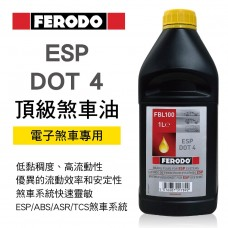 FERODO菲羅多 ESP DOT 4 頂級煞車油(電子煞車專用)1L