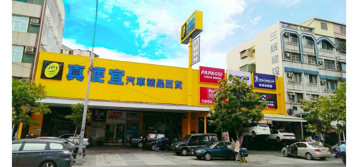 高雄小港店